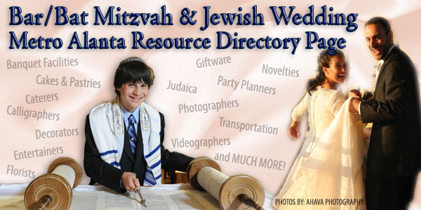 Bar/Bat Mitzvah and Jewish Wedding Atlanta Resource Directory Page