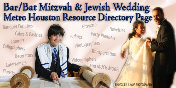Bar/Bat Mitzvah and Jewish Wedding Houston Resource Directory Page