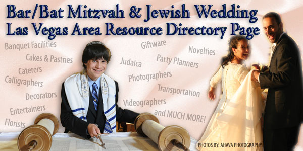 Bar/Bat Mitzvah and Jewish Wedding Las Vegas Resource Directory Page