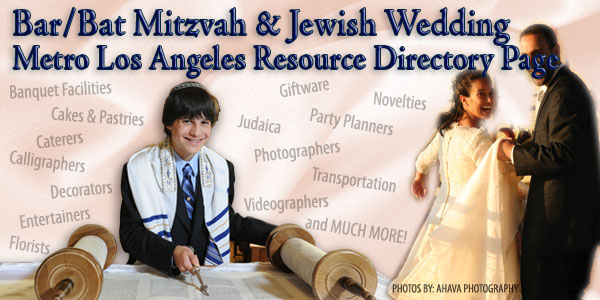 Bar/Bat Mitzvah and Jewish Wedding Los Angeles Resource Directory Page