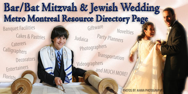 Bar/Bat Mitzvah and Jewish Wedding Montreal Resource Directory Page