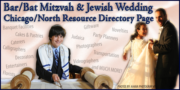 Bar/Bat Mitzvah and Jewish Wedding Chicago Resource Directory Page