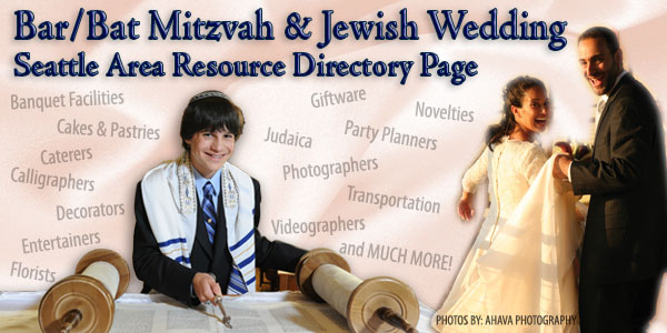 Bar/Bat Mitzvah and Jewish Wedding Seattle Resource Directory Page