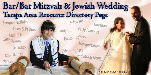 Bar/Bat Mitzvah and Jewish Wedding Tampa Resource Directory Page